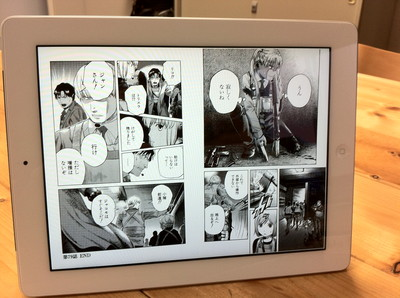 ComicGlass.jpg