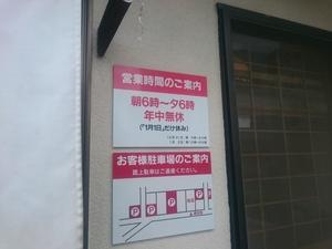 DSC_04061.JPG