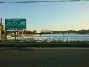 yukihurueiaurfe.JPG