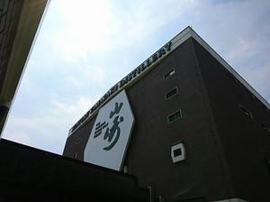 yamazaki1.JPG