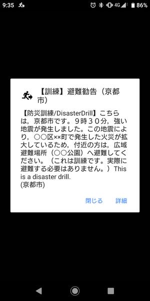 Screenshot_20190311-093519.png