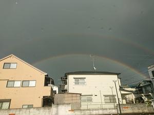 rainboweafdaefafe.JPG